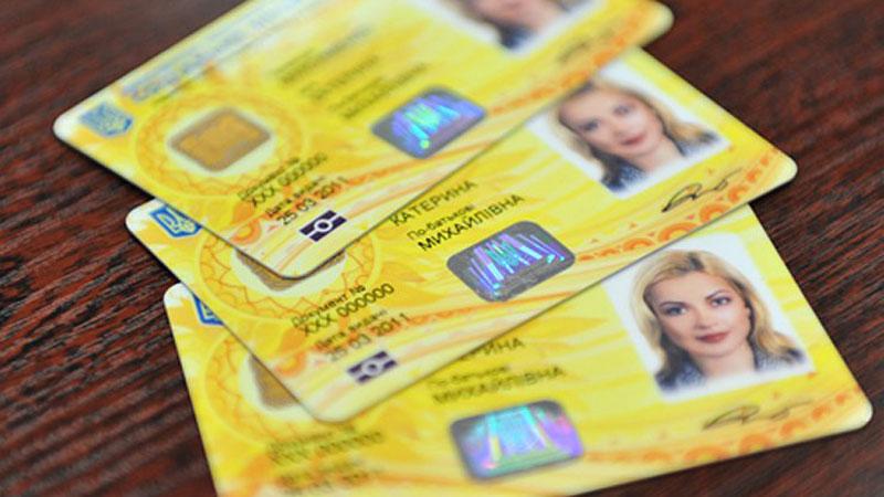 Киевляне могут поменять старый паспорт на ID-карту