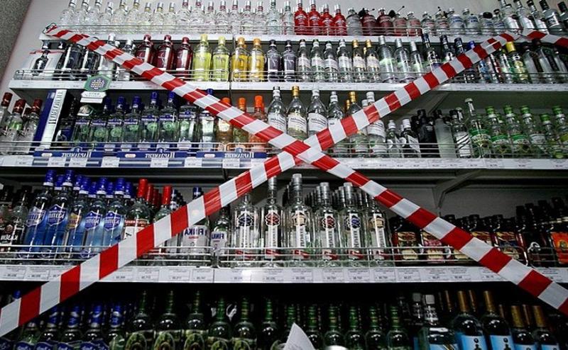 Запрет на продажу алкоголя в Киеве потерпит фиаско
