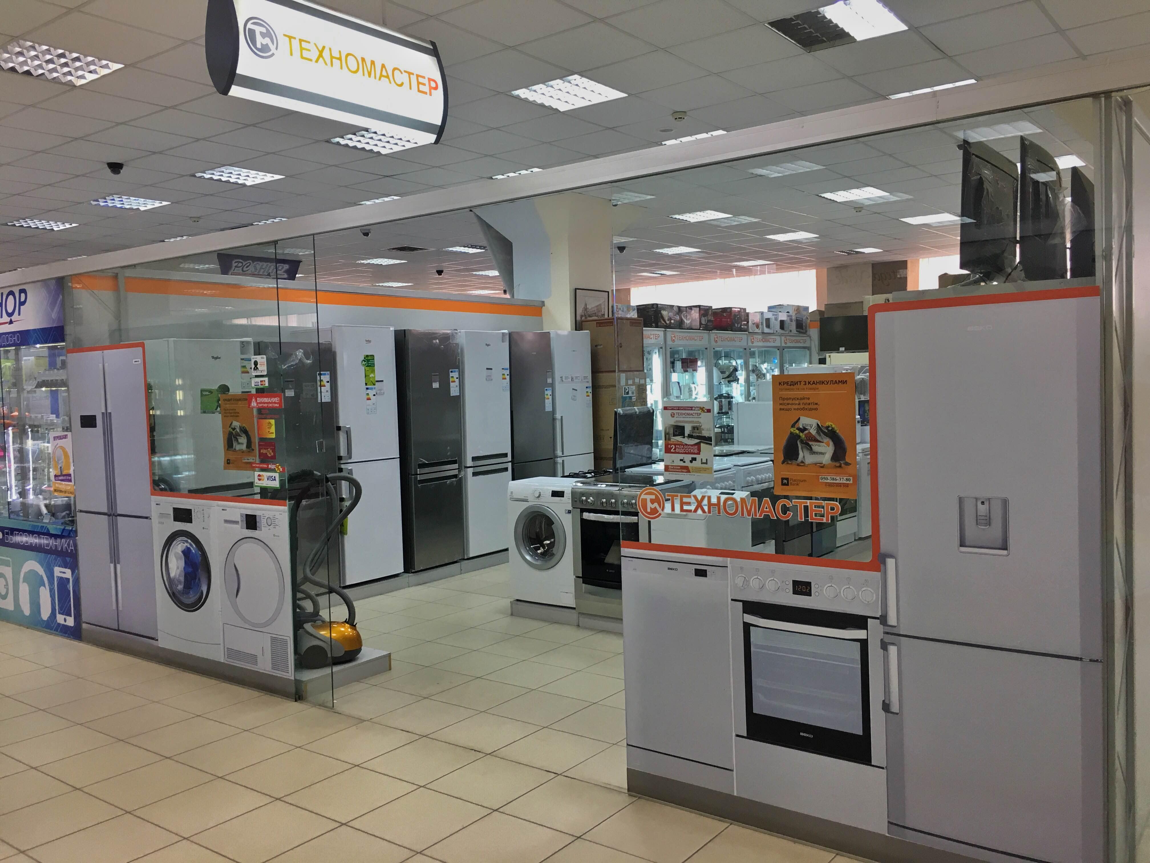 Техномастер открыл сеть филиалов в Киеве, Одессе и Днепре