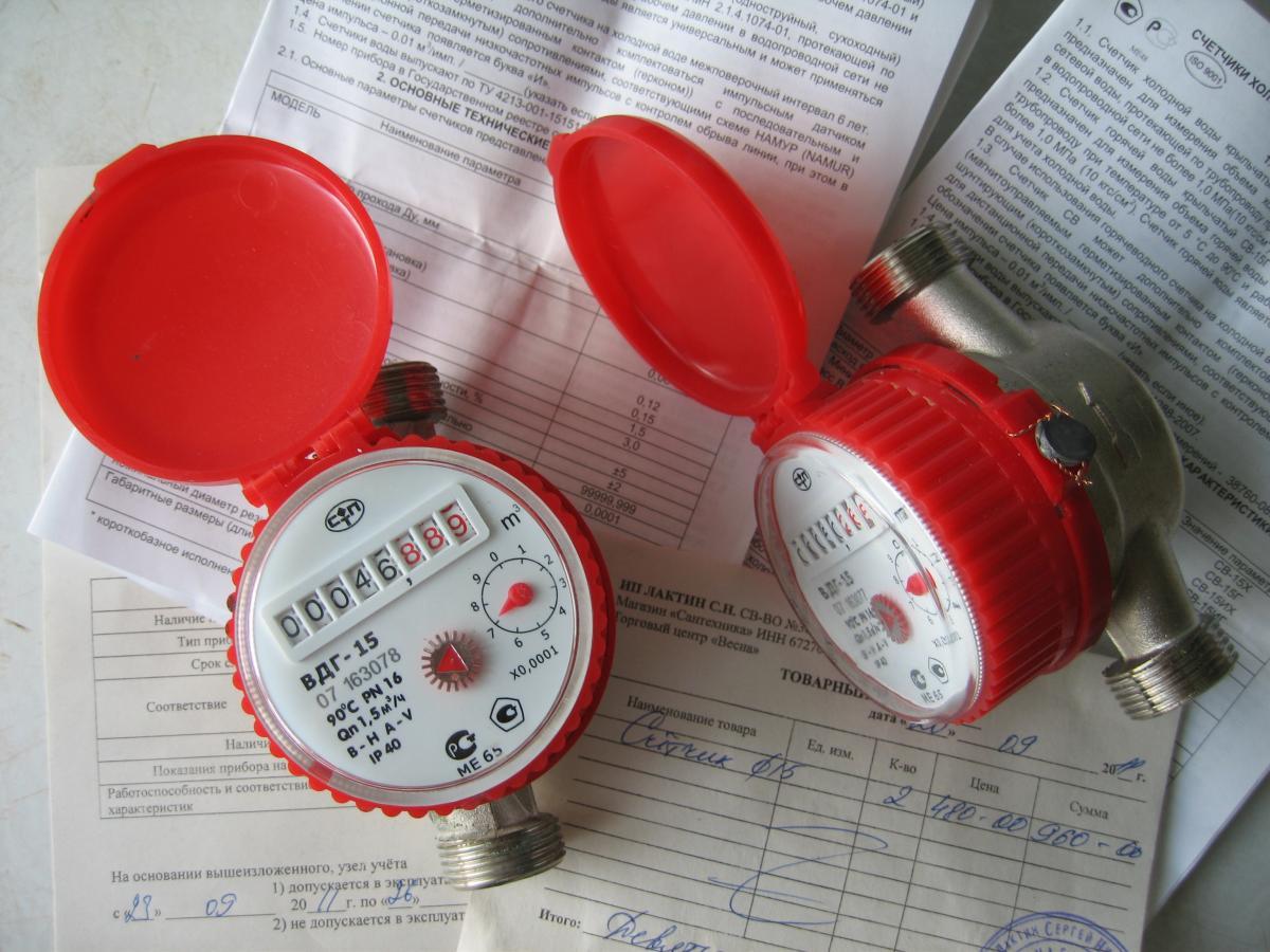 Жители Киева могут сделать бесплатную поверку счетчиков горячей воды