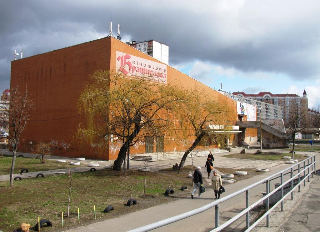 """Из кинотеатра """"Братислава"""" на Оболони хотят сделать культурный центр"""