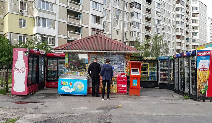 В Киеве осталось 2000 незаконных МАФов