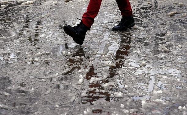 Киевлян предупредили о дожде с мокрым снегом