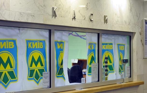 В метро Киева заработают безналичные терминалы для разовых поездок