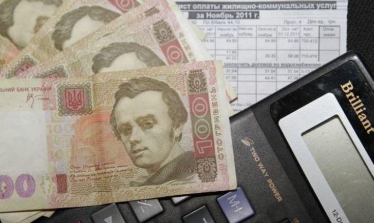 Каждая семья переплачивает за коммуналку до 720 гривен