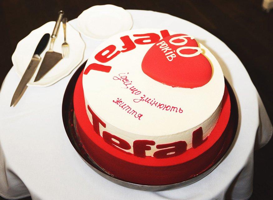 Идеи Tefal - 60 лет меняют вашу жизнь к лучшему