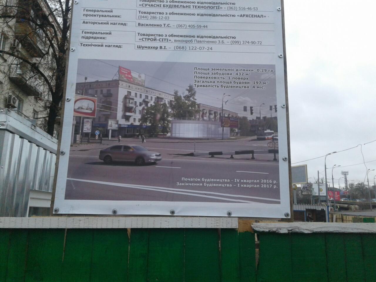 "На проспекте Победы построят ""мини-стекляшку"""