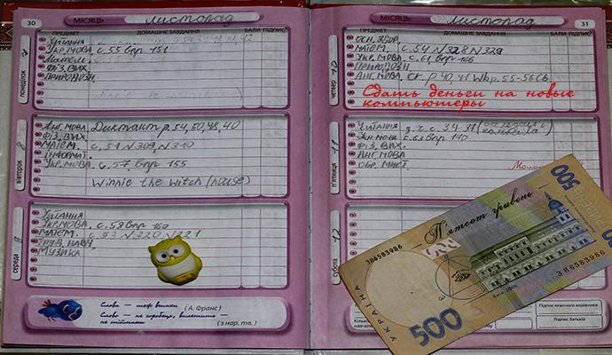 Киевские власти проверят каждый садик и школу, как они тратят деньги
