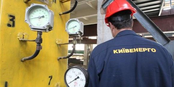 """""""Киевэнерго"""": никакой ошибки в счетах для домов без теплосчетчиков нет"""