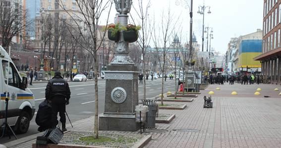 """Подробности """"взрыва"""" в центре Киева"""