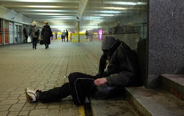 В Киеве заработал штаб помощи бездомным людям