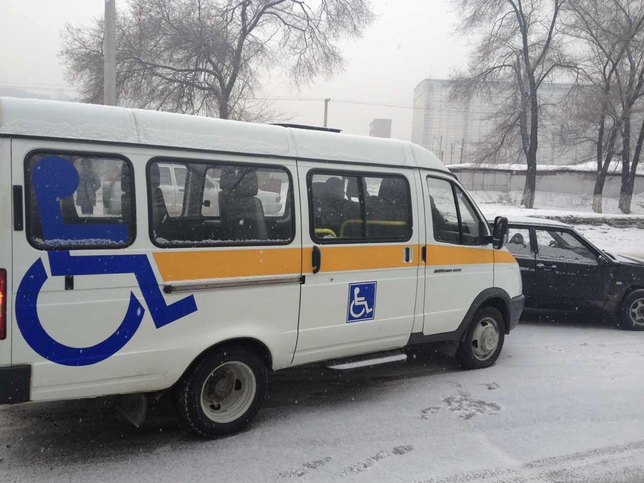 В Киеве для инвалидов купят новые автобусы