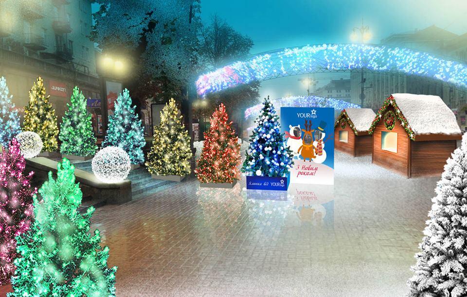 Что будет в Киеве на Новый год?
