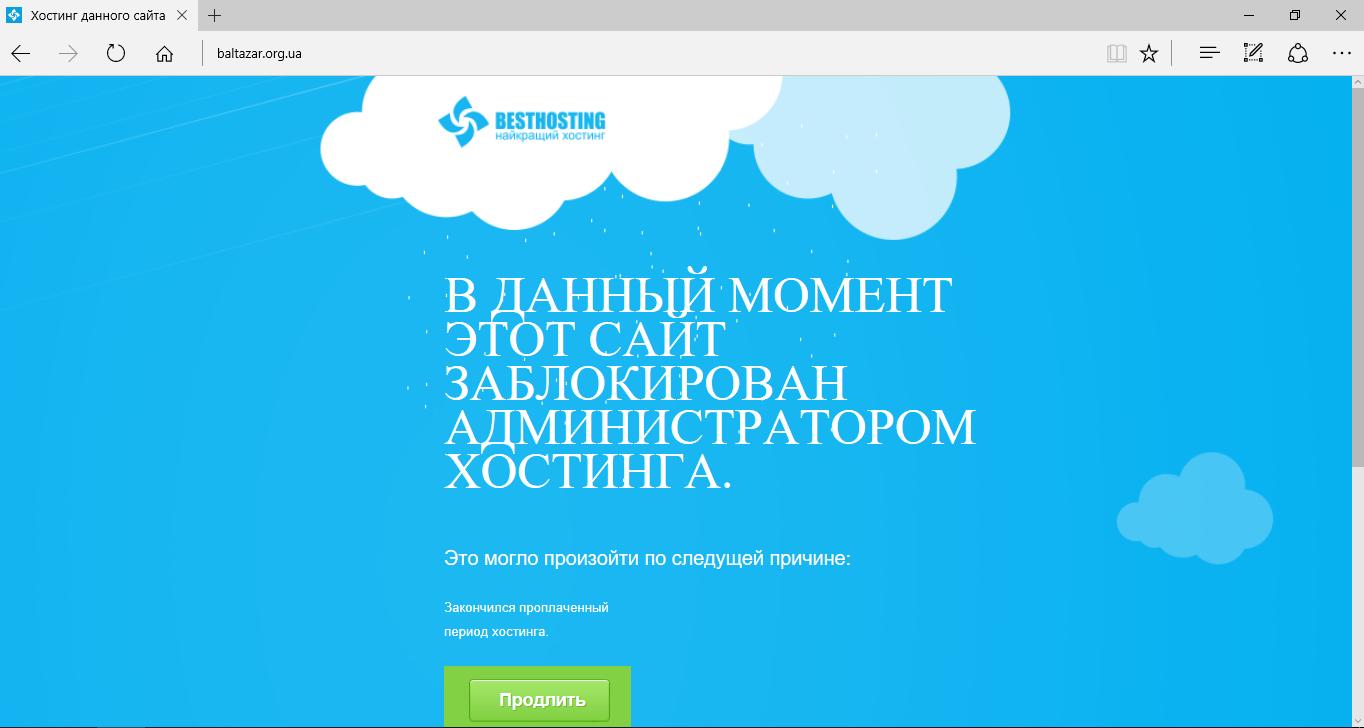Киевская полиция прикрыла развлекательный портал с нелегальным контентом