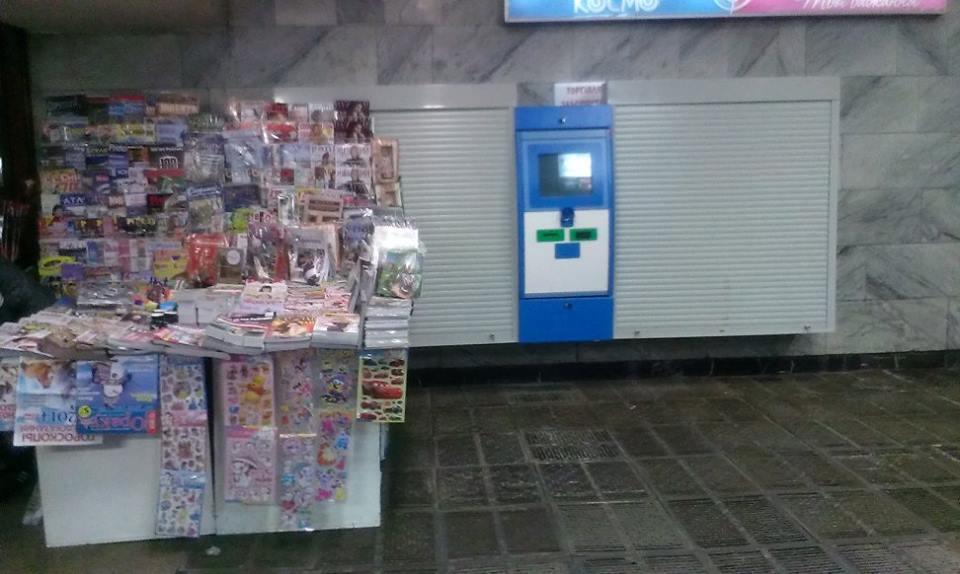 В Киевском метро могут сократить кол-во точек по продаже прессы