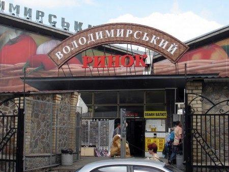 На Владимирском рынке открылся Wi-Fi-пункт обогрева