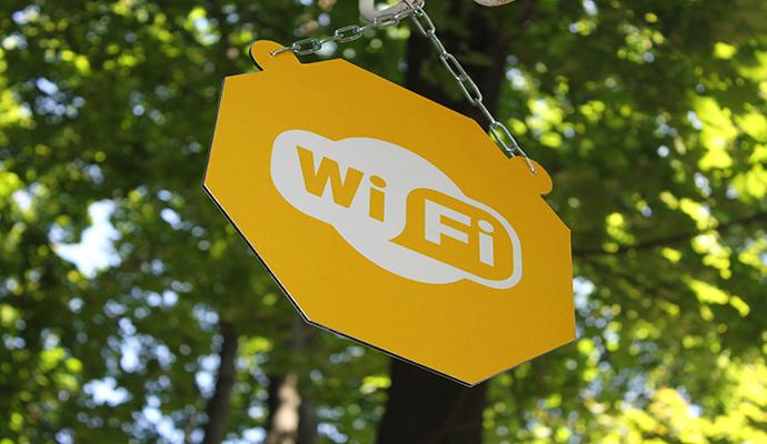 В центре Киева три недели будет работать бесплатный Wi-Fi