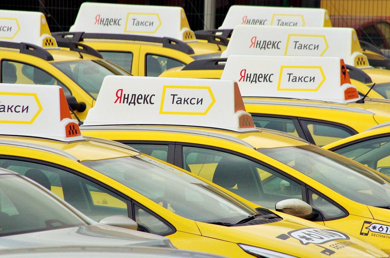 Яндекс Такси - лучшее место работы водителем в Киеве