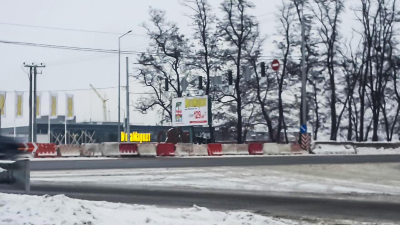 На въезде в Киев должны убрать
