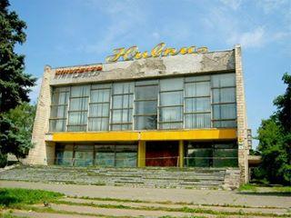 В Киеве сносят старый кинотеатр