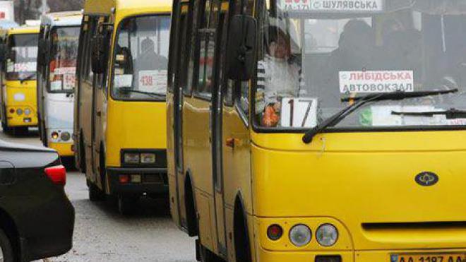 В Киеве на 1 гривну подорожал проезд в маршрутках