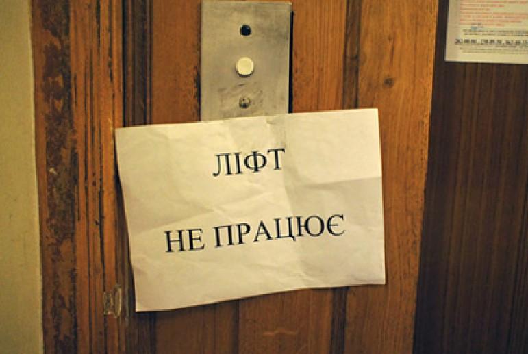 В КГГА заявили, что не могут починить все лифты