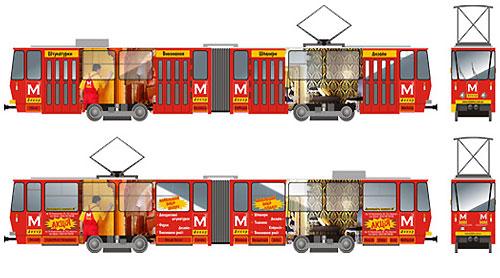 Как заказать рекламу на трамваях?