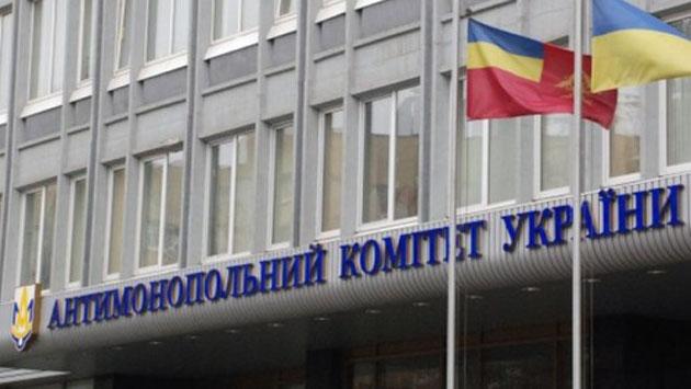 """""""Киевэнерго"""" оштрафовали почти на 18 млн гривен"""