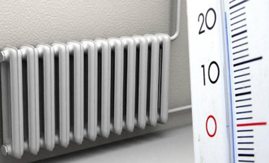 Киевлянам прислали ошибочные платежки за отопление - Кличко