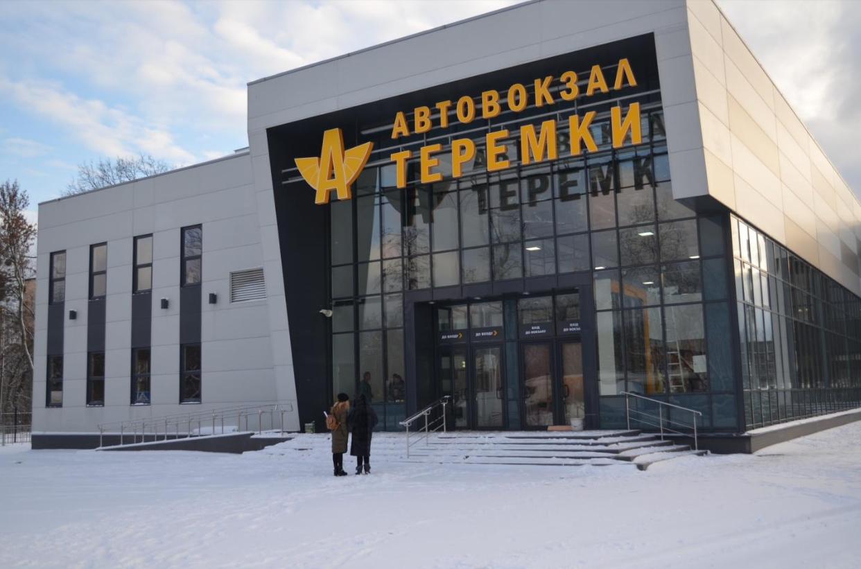 Кличко собирается закрыть автовокзалы в Киеве