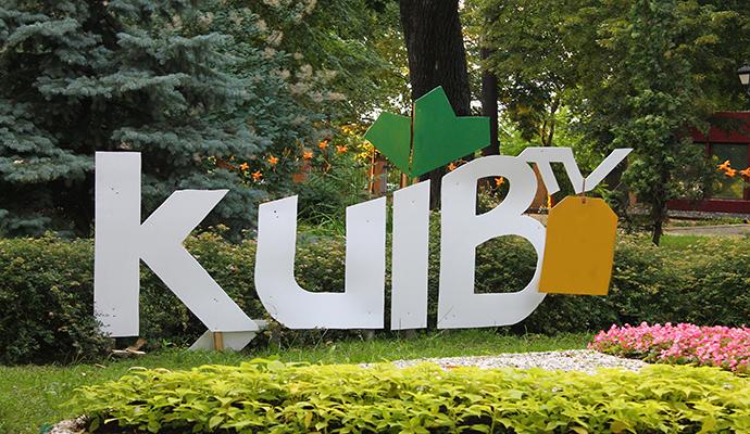 Кличко не хочет, чтобы иногородние занимались проблемами Киева