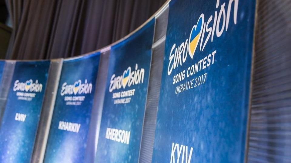 На День влюбленных в продажу поступят билеты на Евровидение