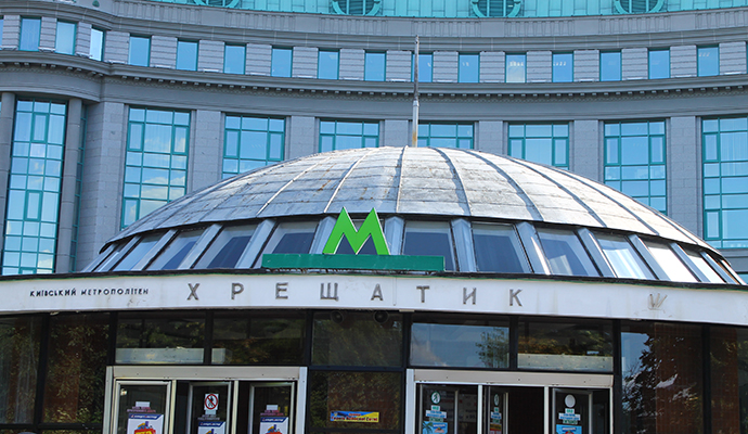 """16 февраля станцию """"Крещатик"""" закроют на выход"""