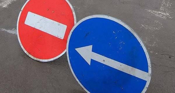 С 18 по 22 февраля в центре Киева будет ограничено движение транспорта