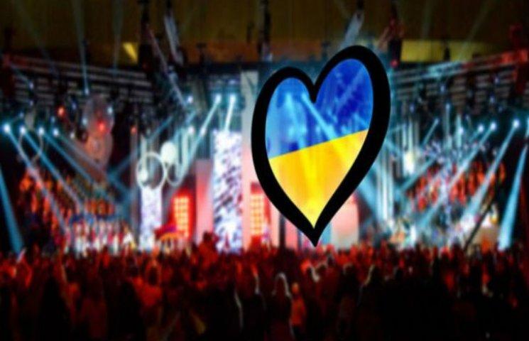 Евровидение-2017: парень с линзой и рокеры выходят в финал