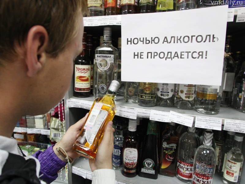 Киевсовет снимет ночной запрет на торговлю алкоголем
