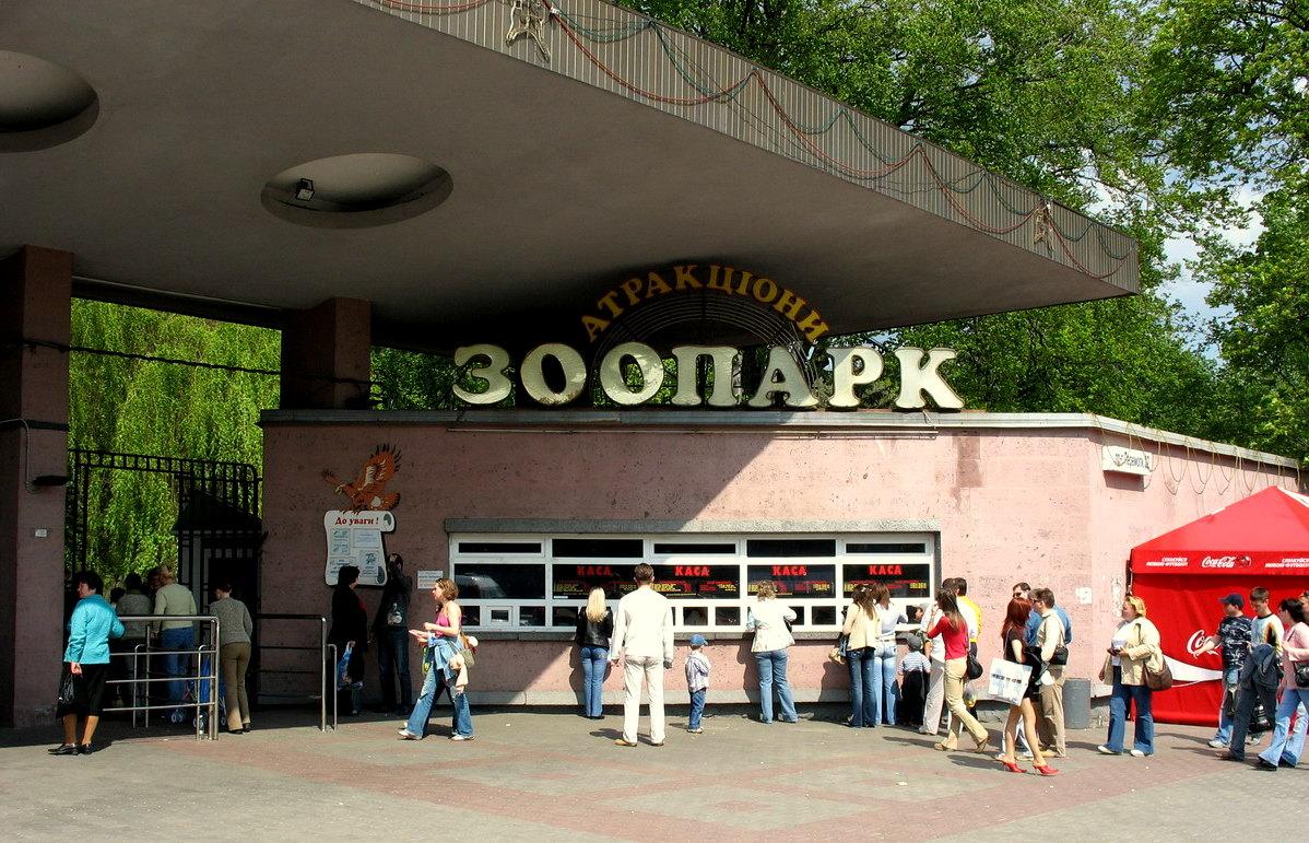 На реконструкцию Киевского зоопарка планируется потратить 200 млн. грн.