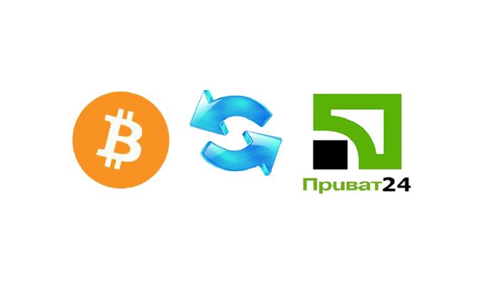 Преимущества использования сайтов мониторинга при обмене биткоинов