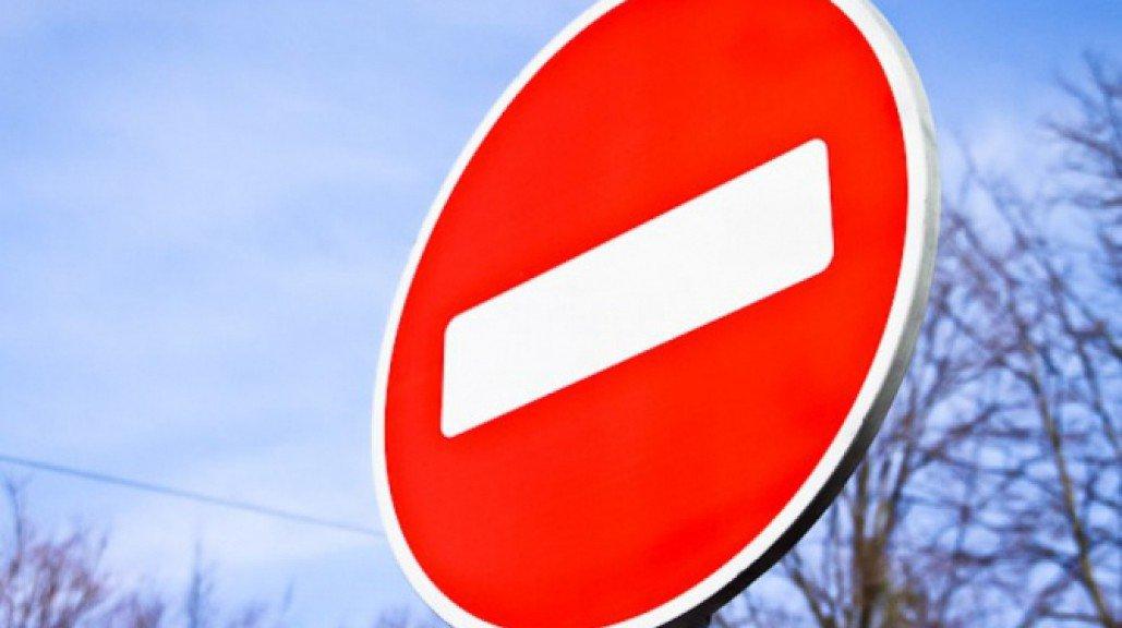 1 апреля в центре Киева нельзя будет ездить на транспорте