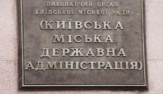 Увековечивать выдающихся киевлян будут через 10 лет после их смерти
