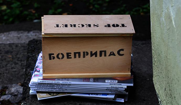 """Журналисты """"заминировали"""" несколько станций киевского метро"""