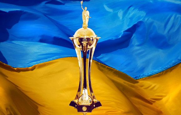 """Кубок Украины: """"Динамо"""" минимально обыгрывает команду из первой лиги"""