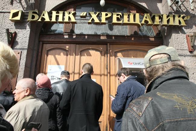 """""""Миллионеров"""" из банка """"Крещатик"""" ждет тюрьма"""