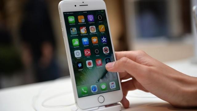 Китайской айфон 7: по следам оригинала