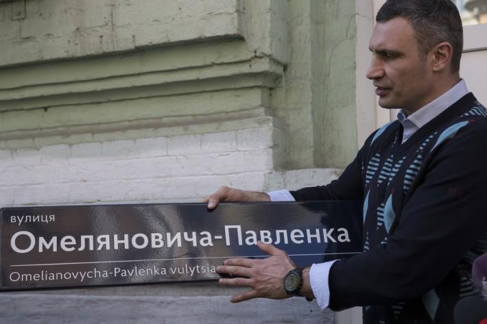 В Киеве появятся новые указатели улиц