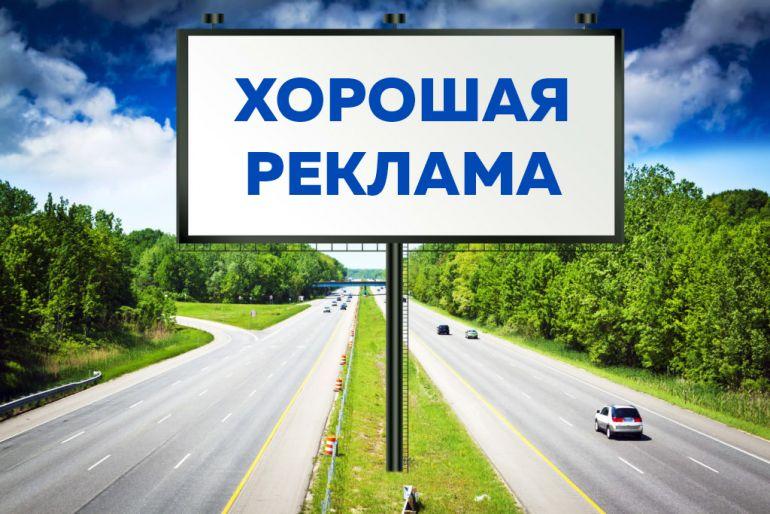 Какие средние цены на бигборды в Киеве?