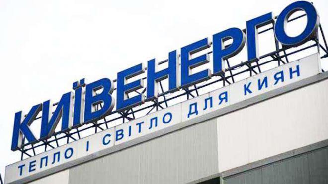 Киевляне массово не платят за отопление и горячую воду