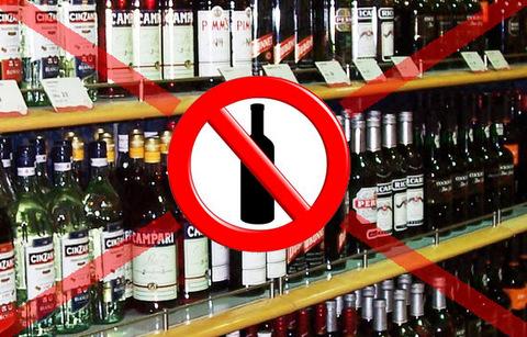 Суд обязал Киевсовет отменить решение о запрете продавать ночью алкоголь