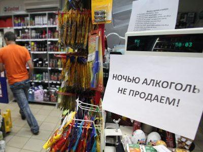Запрет на продажу ночью алконапитков суд не отменял - КГГА