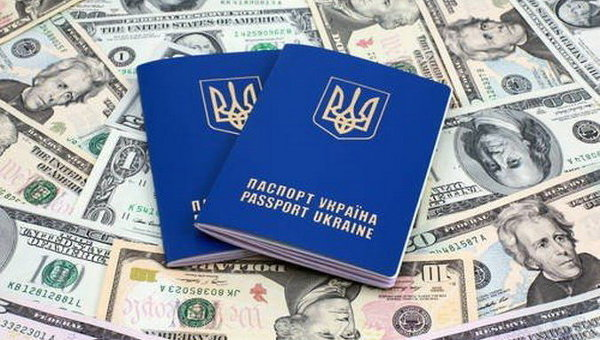 В Киеве снова оформляют и выдают загранпаспорта